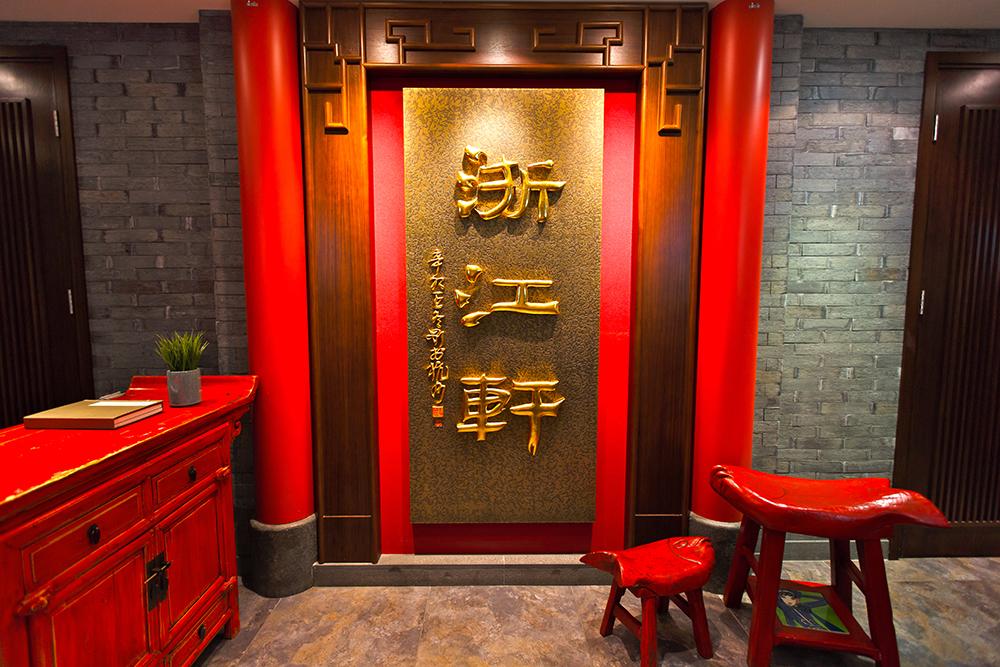 Zhejiang Heen Logo